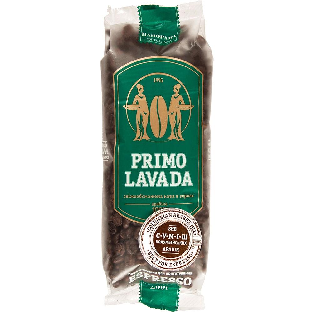 Кава Прімо Лавада