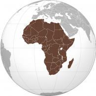 Очень хороший кофе из жаркой Африки: